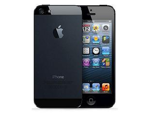 iPhone 5 16 gb. libre